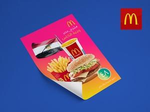 Mcdonalds Advertisement World Cup