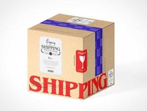 Cardboard Square Shipping Box PSD Mockups