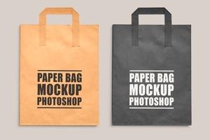 Free Craft Paper Bag Mockup PSD