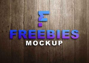 Free 3D Simple Logo Mockup