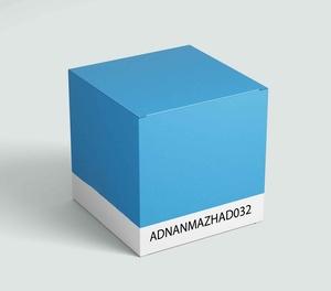 Free Square Perspective Box Mockup