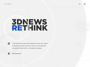 3DNews Website Redesign Template