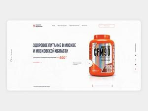 Sport Nutrition Website