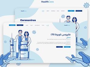 Covid 19 Health Care Website